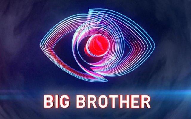 """Maria Botelho Moniz pode ser a próxima apresentadora do """"Big Brother"""""""